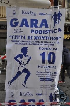 VI° Trofeo Città di MONTORO 10 novembre 2019....  foto scattate da Annapaola Grimaldi - foto 444