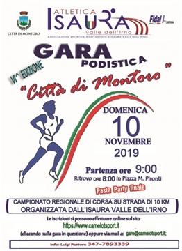 VI° Trofeo Città di MONTORO 10 novembre 2019....  foto scattate da Annapaola Grimaldi - foto 447