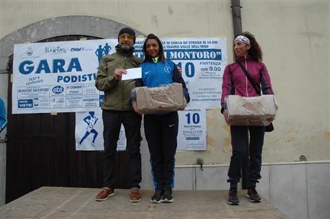 VI° Trofeo Città di MONTORO 10 novembre 2019....  foto scattate da Annapaola Grimaldi - foto 457