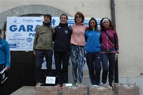 VI° Trofeo Città di MONTORO 10 novembre 2019....  foto scattate da Annapaola Grimaldi - foto 459