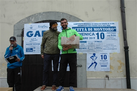 VI° Trofeo Città di MONTORO 10 novembre 2019....  foto scattate da Annapaola Grimaldi - foto 461